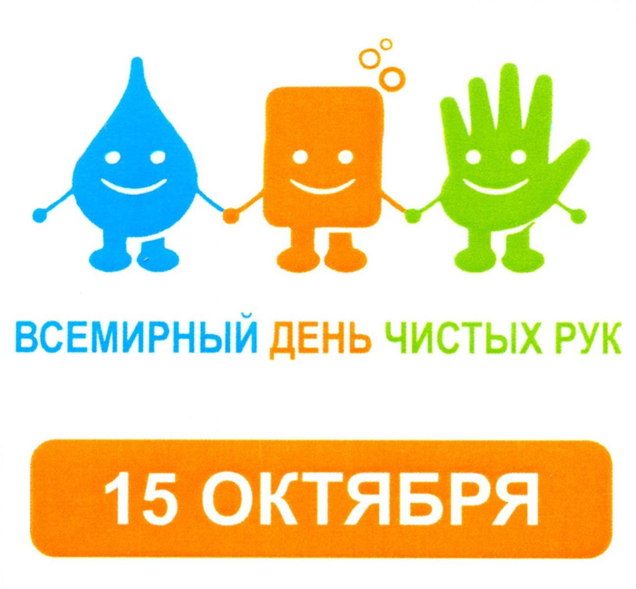 Картинки по запросу картинки чистые руки